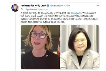 快新聞/克拉芙特與蔡總統視訊會談 推文秀同框照讚台灣防疫成為世界榜樣