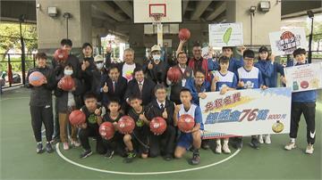 原客青少年三對三籃球賽 以球會友族群和諧