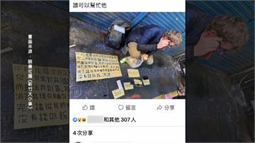 來台旅遊遇疫情爆發 班機遭取消旅費花光…立陶宛男變賣私人物品籌錢