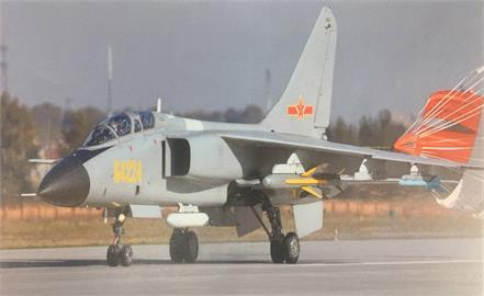 快新聞/中國軍機又擾台! 殲轟-7機、運8-遠干機等共4架次闖我西南空域
