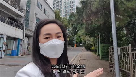公寓地下有黃金!首爾社區藏4千坪金礦 建商因「這件事」決定不開挖