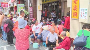 彰化「蛋黃酥之亂」再現!店家延後開賣引發排隊人群躁動