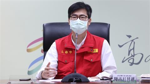 「宇美町、小提琴」長者疫苗接種首日六都聲量 陳其邁46.4%奪冠