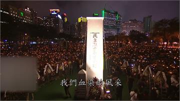 全球/一國兩制消失存亡感增強 香港六四晚會人數創新高