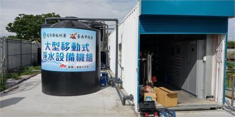 快新聞/日產水「500噸」 水利署擴增18台移動式淨水設備月底上路