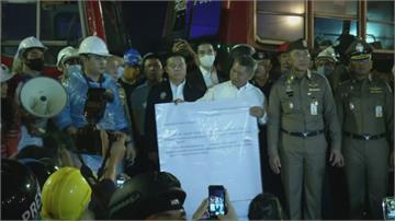 摩卡咖啡代表警察、咖啡是水砲車示威者自創暗語...泰總理宣布撤除國家緊急