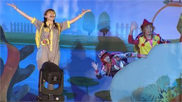 迎接兒童節 親子劇傳遞教育新觀念