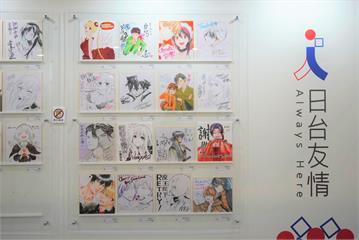 快新聞/不忘台灣311援手! 百餘位日本漫畫家繪感謝簽名板進駐動漫節 網友:有夠感動
