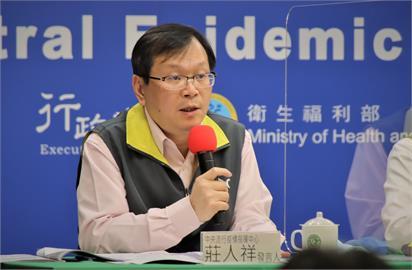 快新聞/蘇貞昌遭藍營質疑「打假針」 指揮中心駁斥:台大醫不會做這種事情