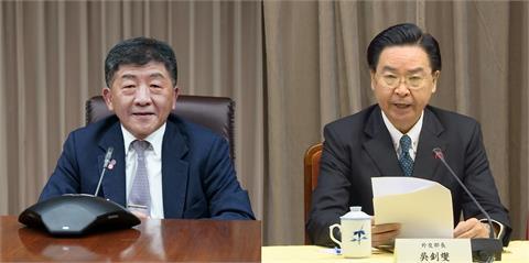 快新聞/台灣未受邀參與WHA 吳釗燮、陳時中齊聲抗議
