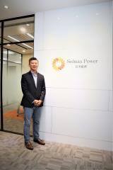 整合綠能產業 首美能源成「太陽能資產管理家」