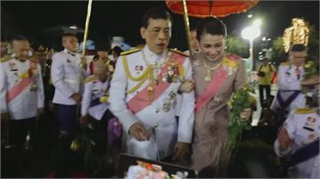20嬪妃伴左右 泰王在德國豪奢恐撒數十億美金
