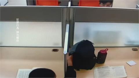 圖書館有小偷! 「手伸入包裡撈來撈去」背包主人撞見