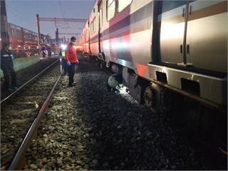 快新聞/228連假台鐵不平靜! 一路人闖鐵軌遭區間車撞死