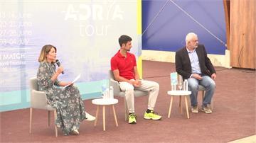 網球/為復賽暖身 球王喬帥辦家鄉八人巡迴賽