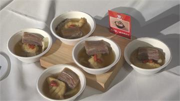 農委會拓展國產羊商機 料理競賽打破印象