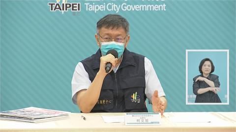 快新聞/蔡壁如提「台北封城才有可能清零」 柯文哲回應了