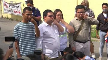 違反泰刑法112條「冒犯君主罪」5名示威領袖恐面臨15年刑期