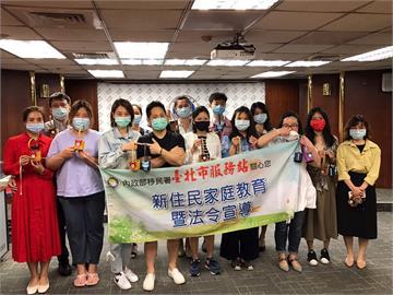響應世界地球日 移民署與新住民一起低碳愛臺灣