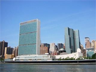 聯合國總部要搬到中國?假新聞又在長輩LINE群組流傳