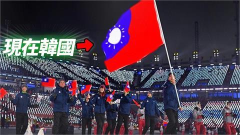 東奧/南韓網友怒刷「台灣選手」!背後原因曝光 在台歐巴:因為感同身受