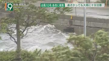「海神」颱風橫掃東北亞日本近百人傷、2人死亡