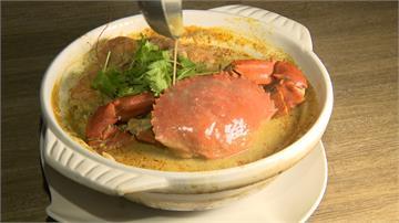 「海鮮龍虎繪」別具風味 叻沙、螃蟹海味十足
