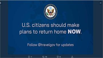 國務院呼籲公民盡快返國  美國鎖國前兆?