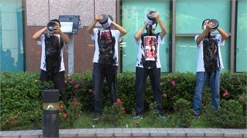 質疑大同賤賣華映廠房 小股東北上抗議