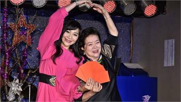 陳淑芳為乾女兒站台... 昔紅包場歌手紫君出片自曝曾收20萬!