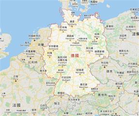 歐洲疫情升溫!德國16日起關閉與法國、奧地利、瑞士邊界