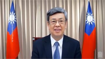 英國友台聲量增加!陳建仁參與下議院視訊會議