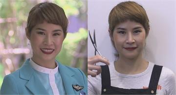 疫情重創航空業 泰空服人員改當理髮師外送員