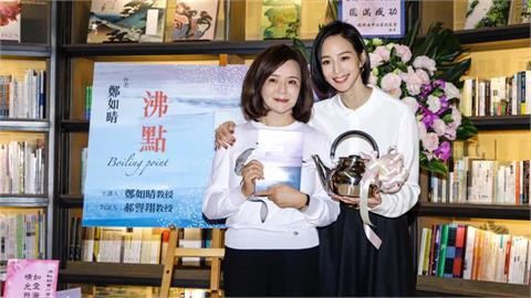 張鈞甯39歲生日!媽媽釋出「童年嫩照」2千字長文曝內心話