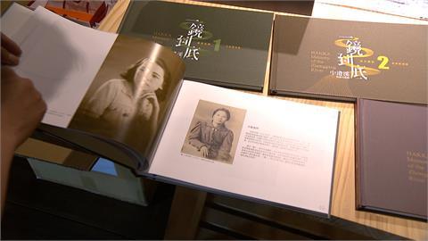 中港溪老相館記錄客家歷史 照片出版成冊