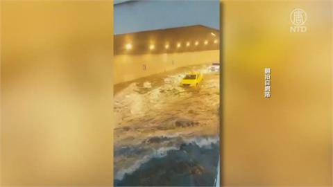 重慶暴雨灌地鐵 水淹1公尺急封站