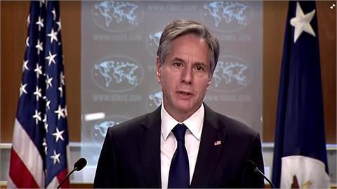 與中俄巴基斯坦會談後 布林肯:全球將施壓塔利班