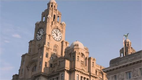 英國利物浦「海事商城」從世界遺產名單除名