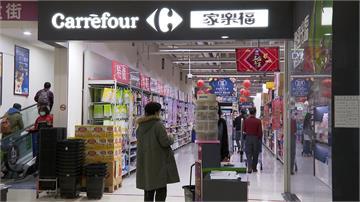 走過16個年頭...家樂福東興店3/8吹熄燈號