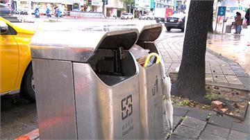 避免散播病菌!北市撤500處使用率低垃圾桶