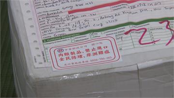 小心中秋送錯禮! 農委會籲勿從境外寄送肉製品