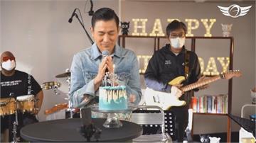 暖心許願望!劉德華59歲生日線上開唱「疫」外創新曲!首次演唱「小凸槌」