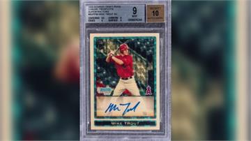 MLB史上最貴棒球卡!楚奧特新人親簽卡1‧1億天價售出