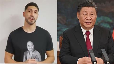 中國打壓少數民族引眾怒!NBA球星不懼「被消失」 為西藏、新疆人發聲
