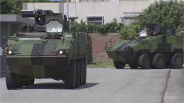 首都衛戍升級!雲豹甲車加裝30鏈砲 獨家直擊 憲兵新武器力量與樣貌