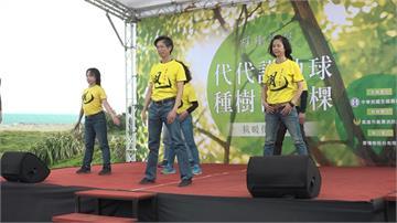 響應種樹護地球!商總目標3年種30萬棵樹