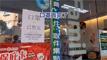 武漢肺炎爆口罩荒 指揮中心:實名制研議中