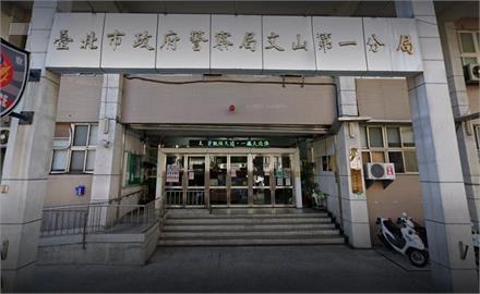 快新聞/台北文山一分局證實1巡佐確診 已啟動異地辦公