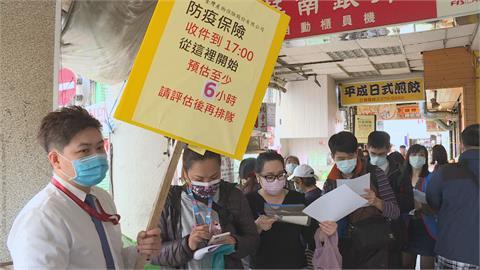 疫情延燒2個月 台產防疫保單理賠金破10億