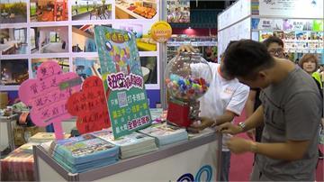 台南成大國際旅展登場!郵輪、露營行程夯